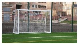 Ворота футбольные SS00006