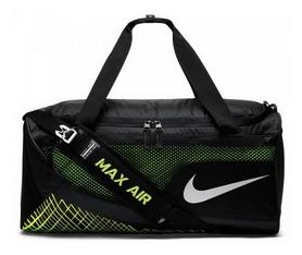 Сумка спортивная Nike NK VPR Max Air M Duff желтая BA5475-010 50 л