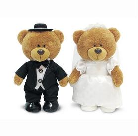 Игрушка мягкая Lava Медведица (Медведь) в свадебном наряде 24 см
