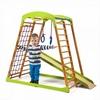 Комплекс спортивно-игровой детский SportBaby