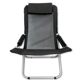 Кресло-шезлонг складное Ranger Comfort 2