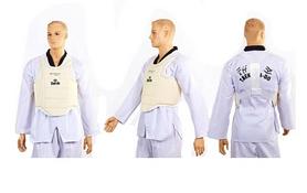 Защита корпуса (жилет) детская Daedo DAE BO-5384 белая
