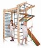 Комплекс спортивный SportBaby Kinder 5 220 см - фото 2