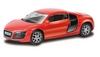 Машинка Uni-Fortune Audi R8 V10 - фото 1