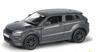Машинка Uni-Fortune Range Rover Evoque - фото 1