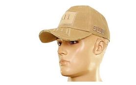 Кепка спортивная (тактическая) Tactical 5.11 TY-5553-H хаки
