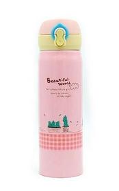 Бутылка для воды Spider Beautiful World 2462-F 450 мл розовая