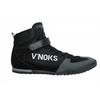 Боксерки кожаные V`Noks Grey 60036 - Фото №2