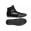 Боксерки кожаные V`Noks Grey 60036 - Фото №4