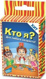 Игра детская настольная Dream Makers Кто я? Cards