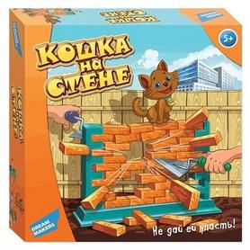 Игра детская настольная Dream Makers Кошка на стене