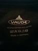 Термобелье мужское Vaude VD-004 - фото 2