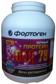 Протеин Фортоген Голд 78 Яичный 2.5 кг