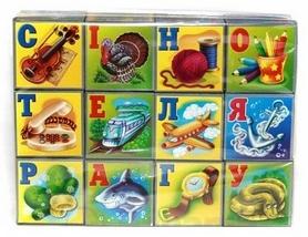 Кубики развивающие Gamma Азбука