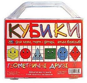 Кубики развивающие Gamma Геометрические друзья (в пластиковом чемоданчике)