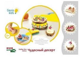 """Набор для творчества Genio Kids """"Чудесный десерт"""""""