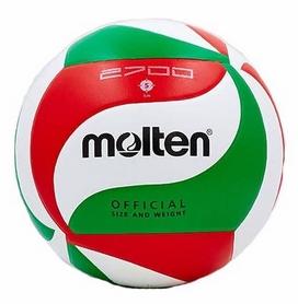 Мяч волейбольный Molten V5M2700