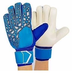 Перчатки вратарские с защитными вставками на пальцы Reusch FB-888-1 синие