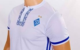 Фото 5 к товару Форма футбольная детская (шорты, футболка) Soccer Динамо Киев 2017 CO-3900-DN1-B белая