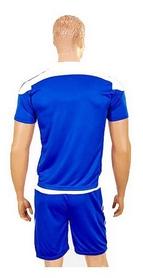 Фото 3 к товару Форма футбольная детская (шорты, футболка) Soccer Динамо Киев 2017 гостевая синяя CO-3900-DN-B синяя