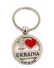 Распродажа! Брелок Atribute I Love Ukraine FB-5596