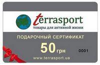 Сертификат на 50 грн