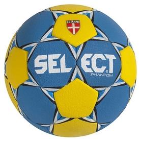 Мяч гандбольный Select Phantom № 0 желтый