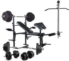 Скамья для жима TRX с приставкой Скотта и верхней тягой + набор Hard 148 кг