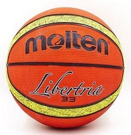 Фото 1 к товару Мяч баскетбольный Molten №6