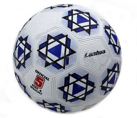 Мяч футбольный Soccer белый №5