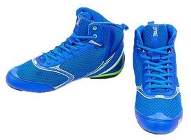 Боксерки мужские Everlast Force ELM126B синие