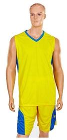 Форма баскетбольная мужская Star LD-8093-4 желтая