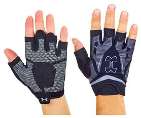Перчатки для кроссфита Under Armour WorkOut BC-6305-GR серые