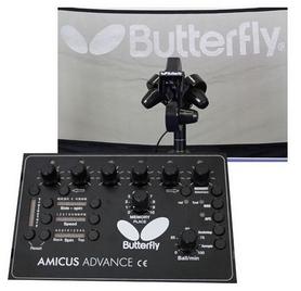 Пушка для настольного тенниса Butterfly Amicus Advance