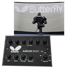 Пушка для настольного тенниса Butterfly Amicus Basic