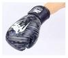 Перчатки боксерские кожаные Venum, черные - фото 3