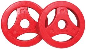 Диски обрезиненные для BodyPump Tunturi Aerobic Disk, 2 шт по 1,25 кг