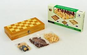 Набор настольных игр 3 в 1 деревянный с магнитом (шахматы, шашки, нарды) W3517, 35 x 35 см