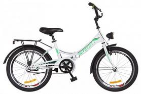 """Велосипед подростковый Formula Smart 14G St с багажником и фонарём 2018 - 20"""", рама - 13"""", бело-зеленый (OPS-FR-20-033)"""