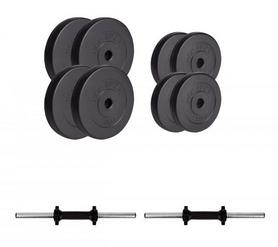 Фото 2 к товару Гантели наборные композитные Hop-Sport, 2 шт по 15 кг