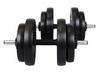 Гантели наборные композитные Hop-Sport, 2 шт по 15 кг - фото 1