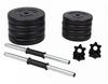 Гантели наборные композитные Hop-Sport, 2 шт по 15 кг - фото 4