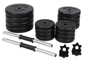 Фото 4 к товару Гантели наборные композитные Hop-Sport, 2 шт по 20 кг