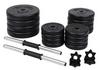 Гантели наборные композитные Hop-Sport, 2 шт по 20 кг - фото 4
