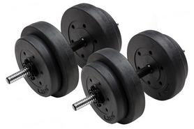 Гантели наборные композитные Hop-Sport Trex Sport, 2 шт по 15 кг