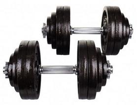 Гантели наборные Hop-Sport Strong, 2 шт по 30 кг