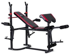 Скамья для жима Hop-Sport HS-1020 с тягой + набор Strong, 113 кг