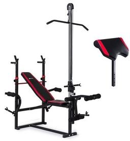 Скамья для жима Hop-Sport HS-1070 с тягой и партой, 169 кг