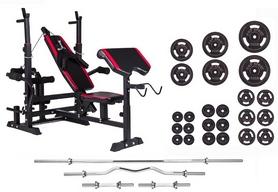Скамья для жима Hop-Sport HS-1075 с приставкой Скотта и верхней тягой + набор Strong, 169 кг