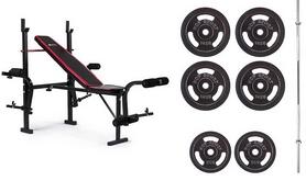 Скамья для жима Hop-Sport HS-1055 + набор Strong, 60 кг